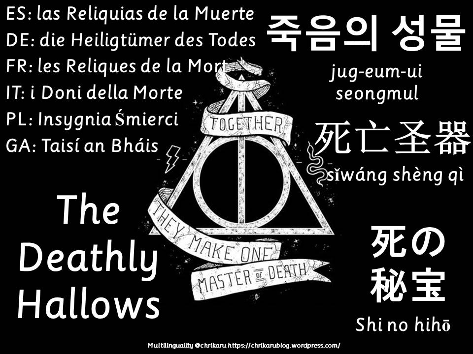 multilingual flashcards deathly hallows