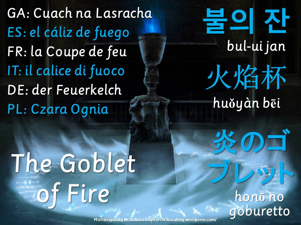 multilingual flashcards goblet of fire