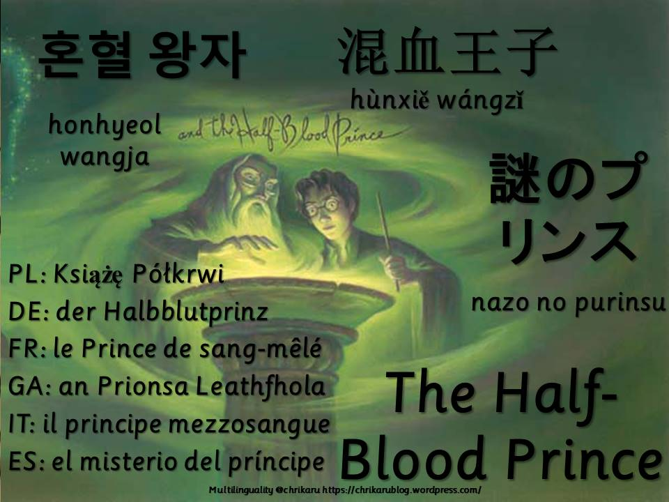 multilingual flashcards halfblood prince