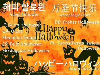 multilingual flashcards halloween