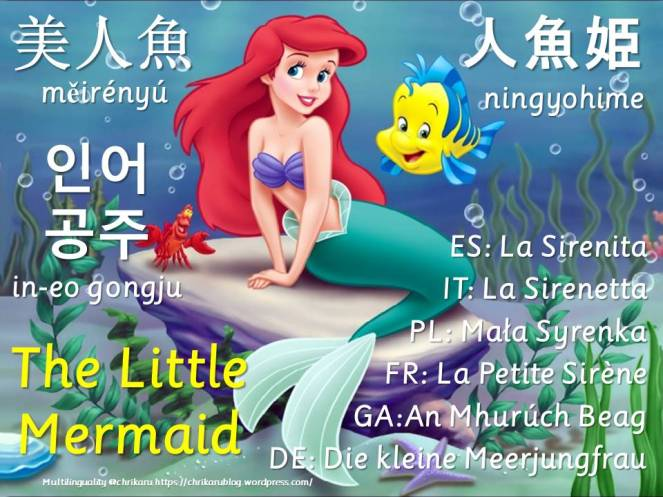 multilingual flashcards little mermaid