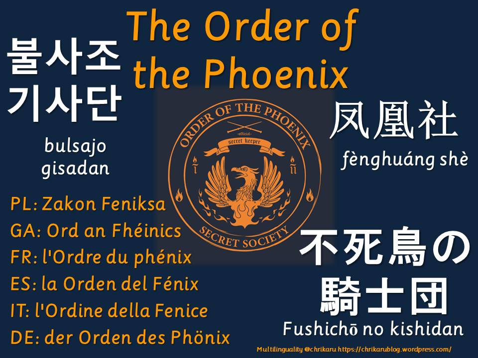 multilingual flashcards order of phoenix