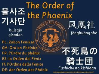multilingual flashcards order of phoenix