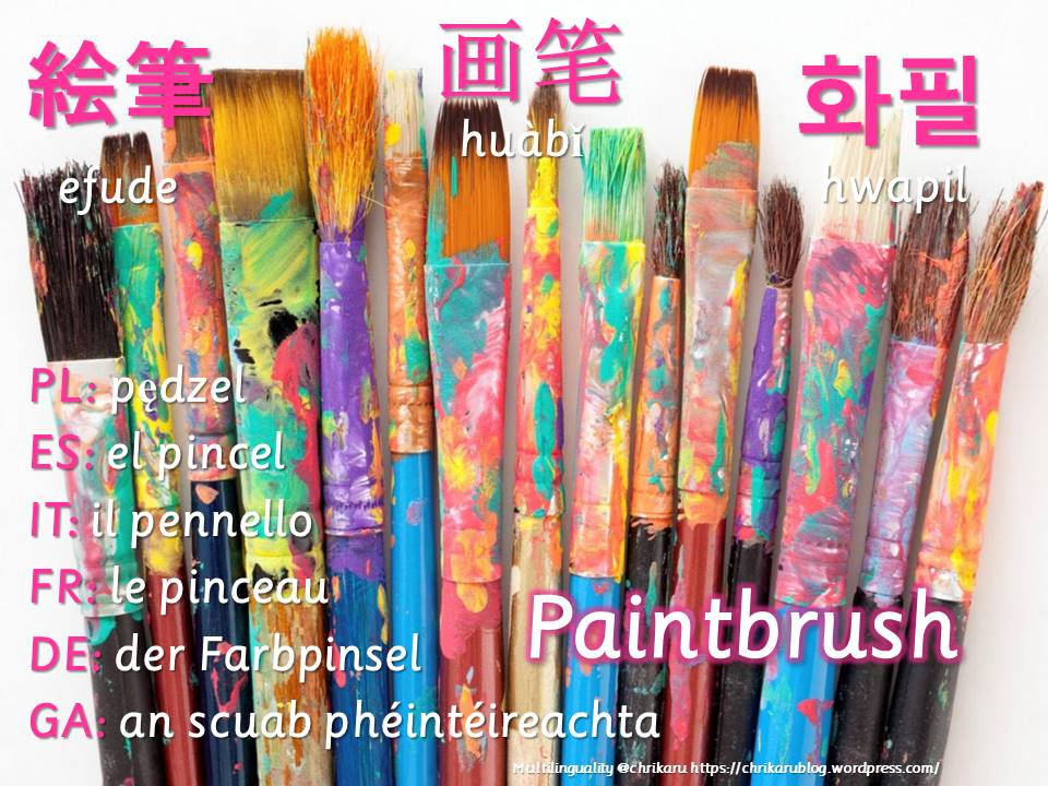multilingual flashcards paintbrush