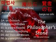 multilingual flashcards philosophers stone