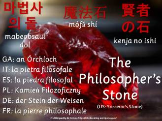 multilingual flashcards philosophers stone