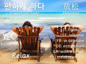 multilingual flashcards relax