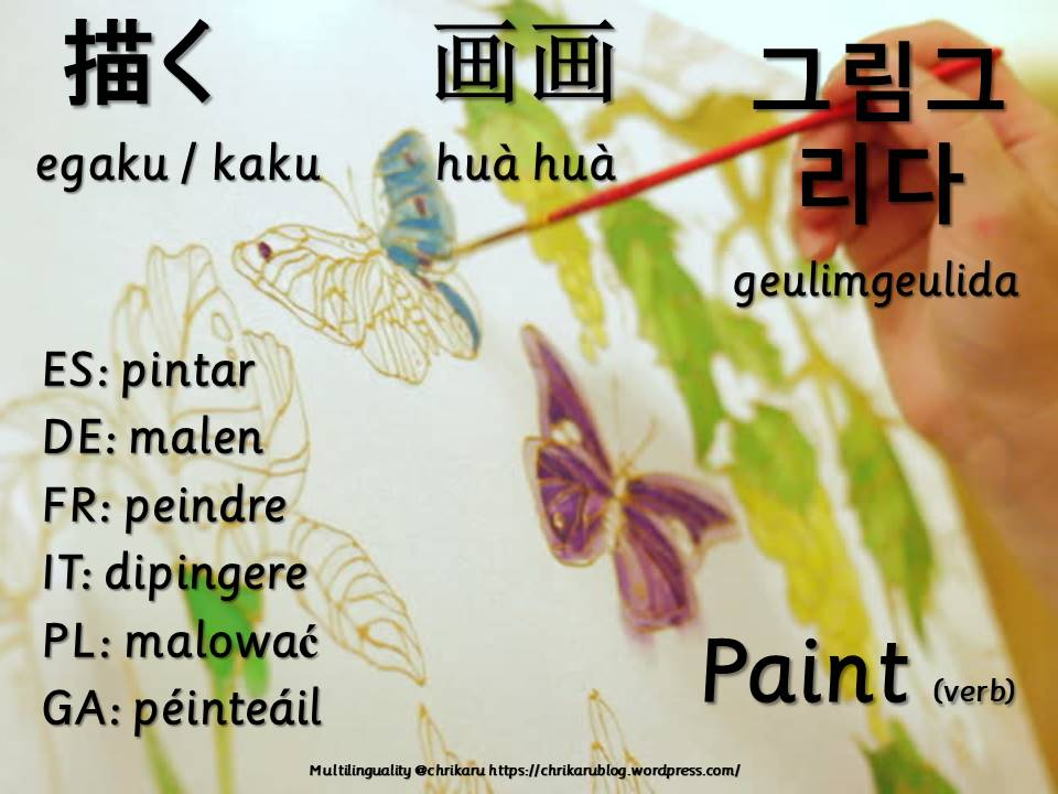 multilingual flashcards to paint
