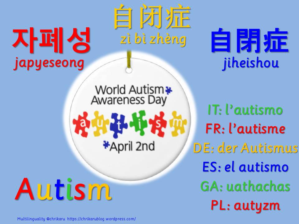 multilingual flashcards updated autism