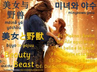 multilingual flashcards beauty and beast