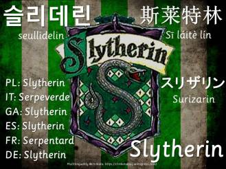 multilingual flashcards updated slytherin