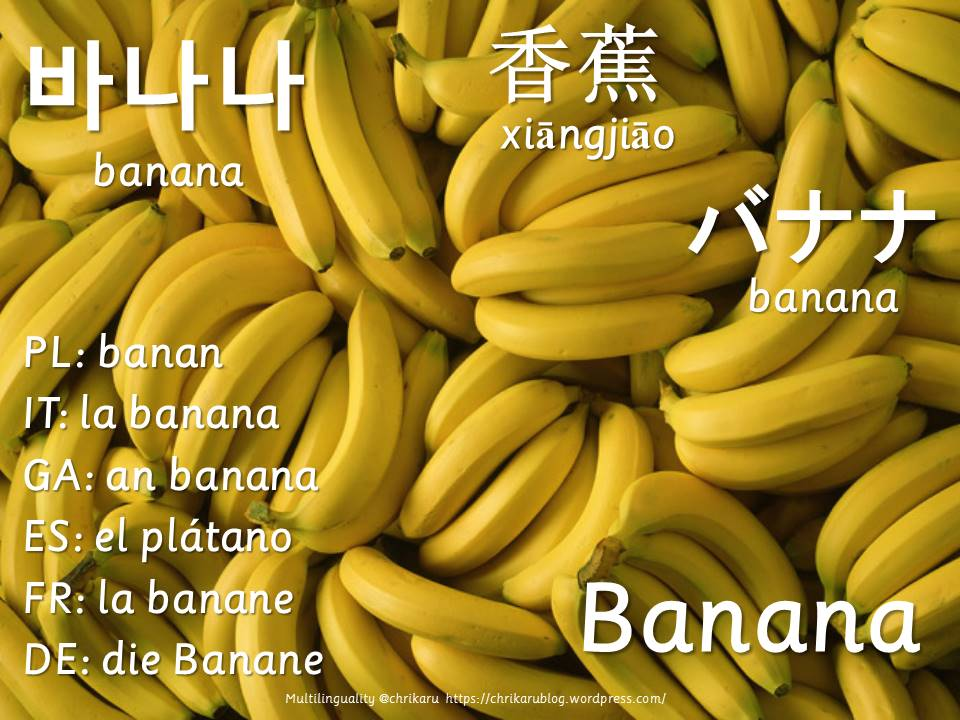 multilingual flashcards updated banana