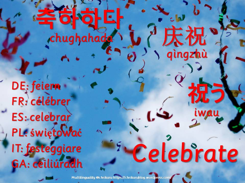 multilingual flashcards updated celebrate