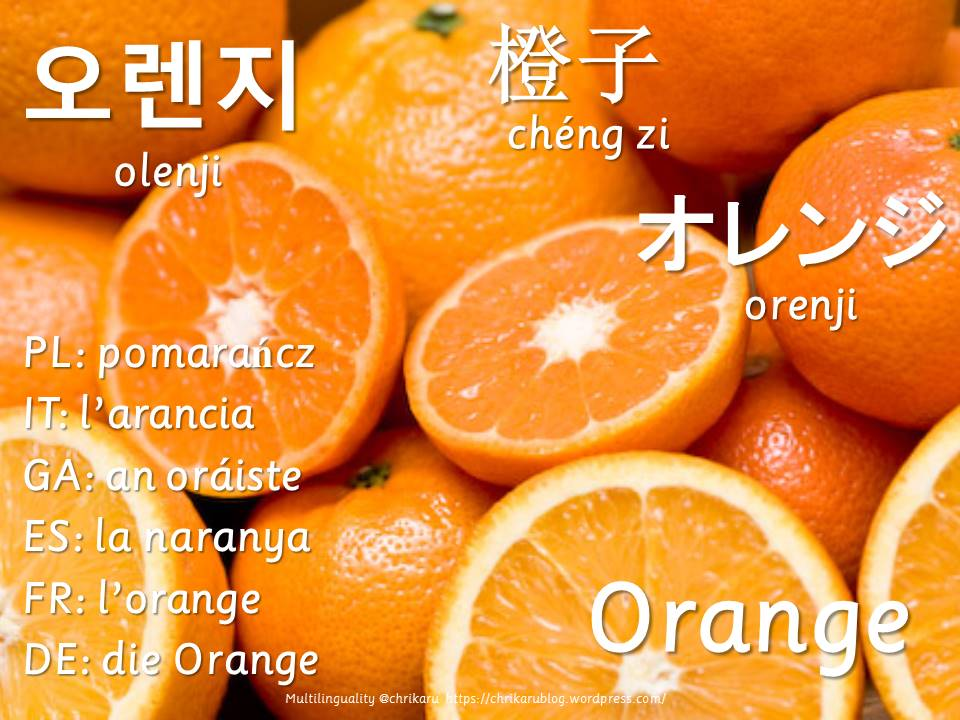 multilingual flashcards updated orange