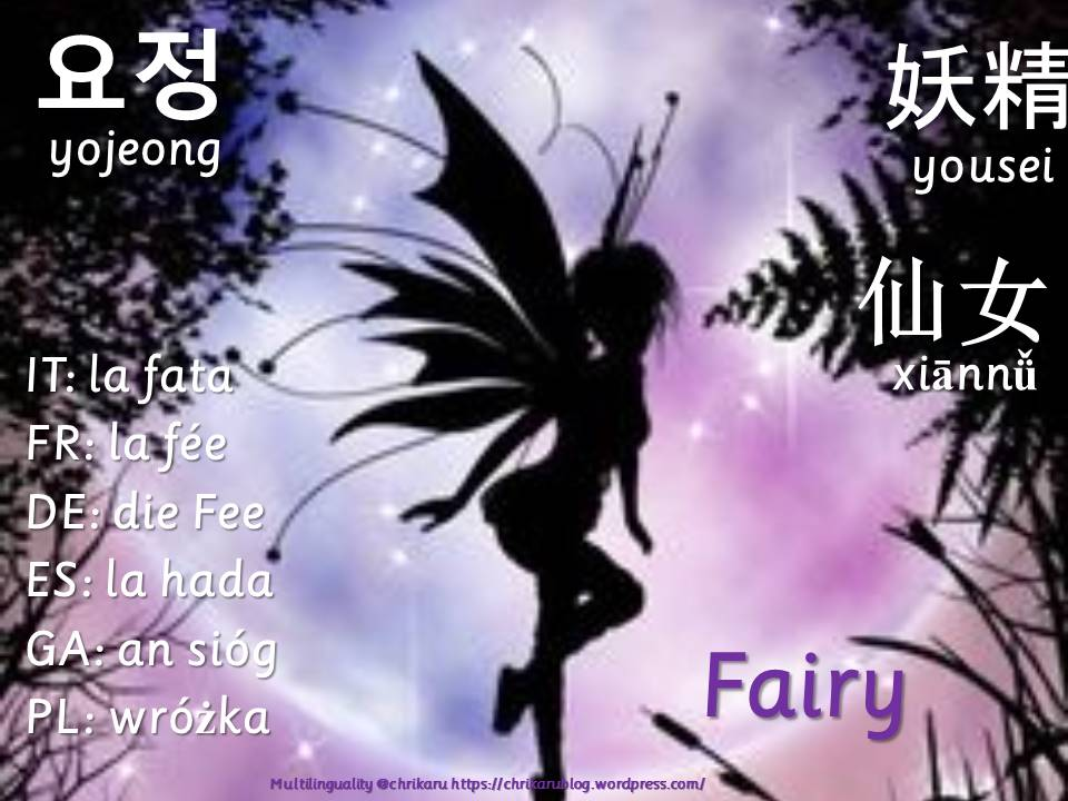 multilingual flashcards fairy