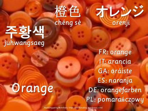 multilingual flashcards orange