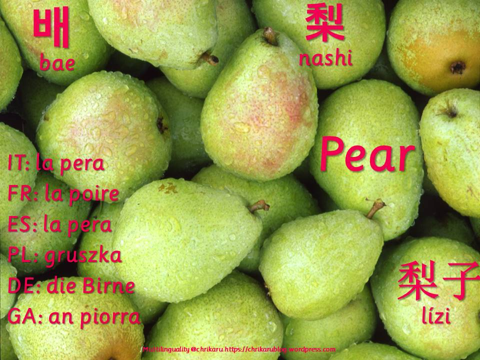 multilingual flashcards pear