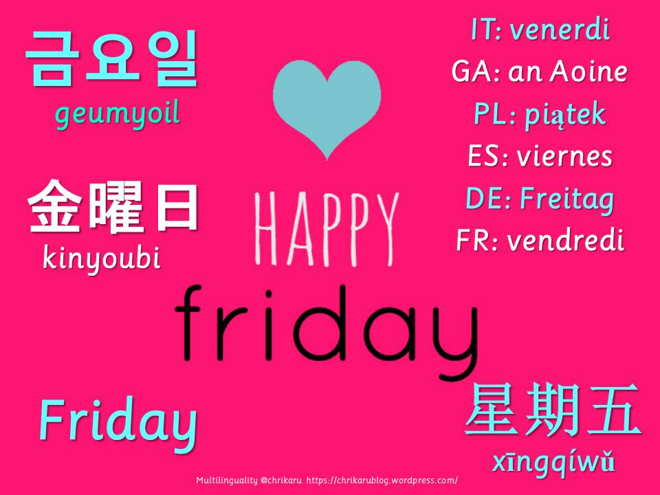 multilingual flashcards friday