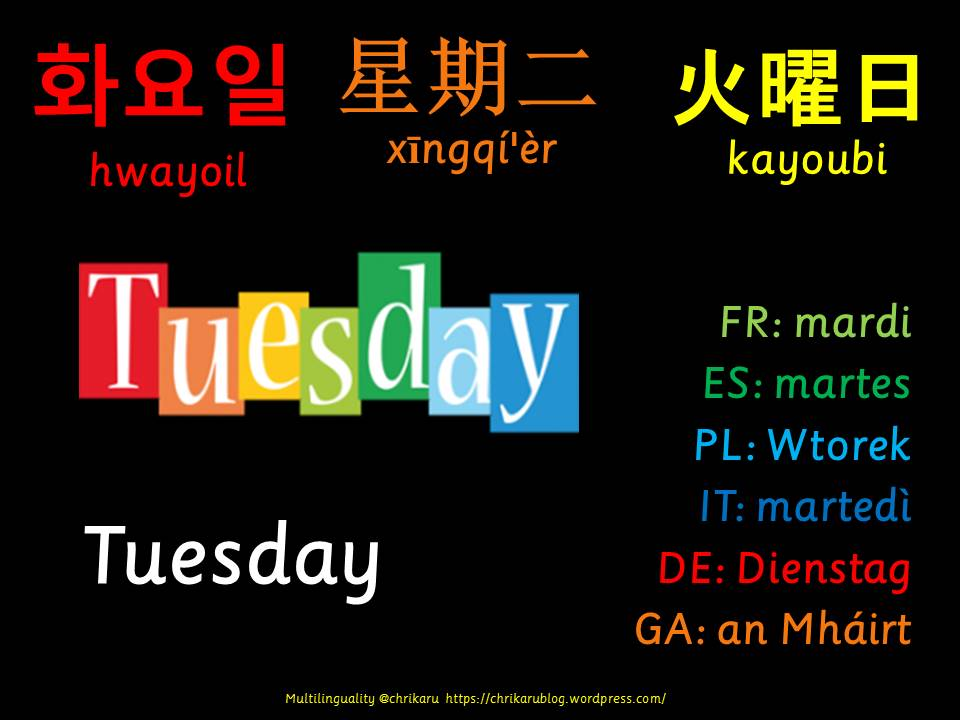multilingual flashcards tuesday