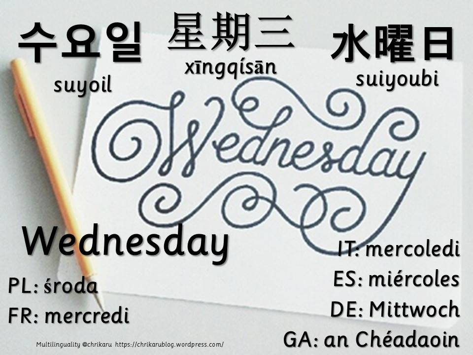 multilingual flashcards wednesday