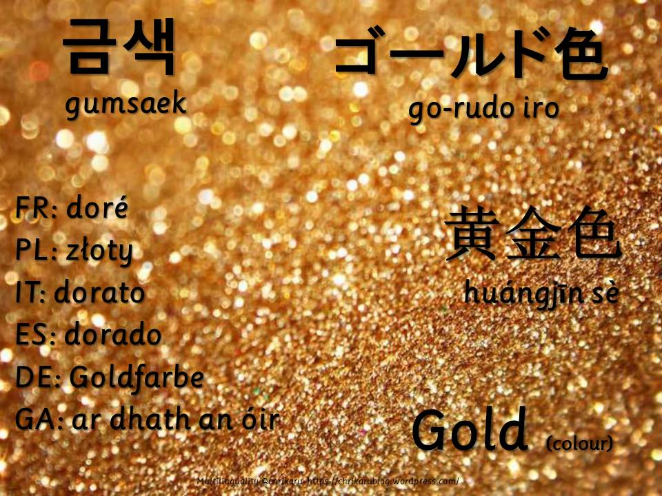 multilingual-flashcards-gold-colour