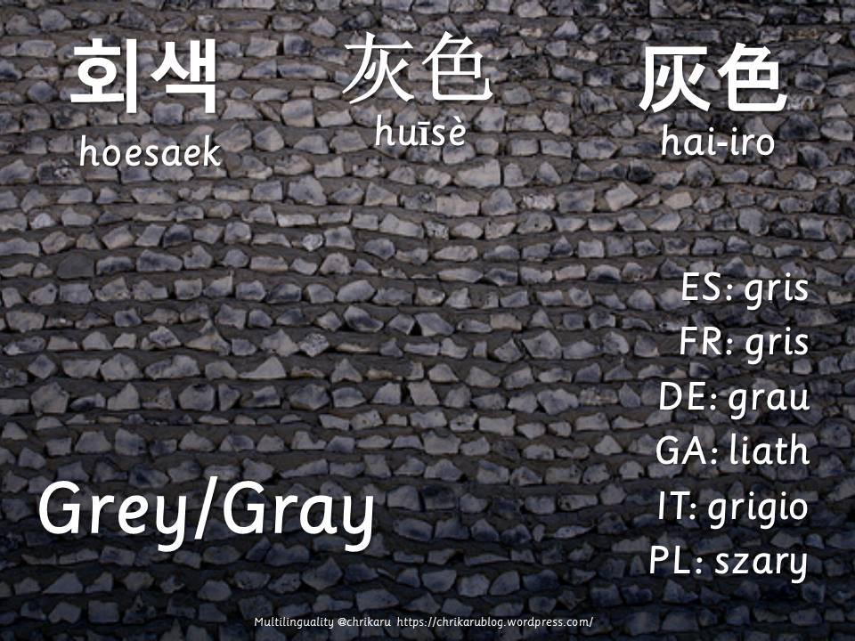 multilingual-flashcards-grey