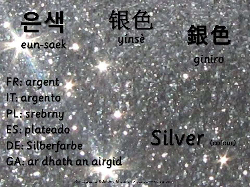 multilingual-flashcards-silver-colour