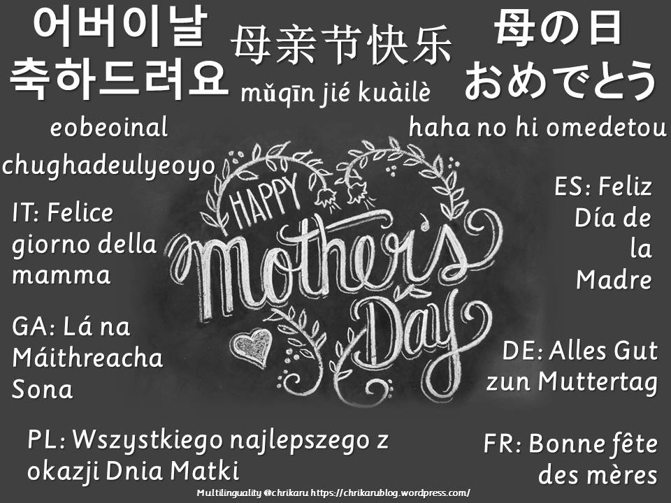 multilingual flashcards mothers day