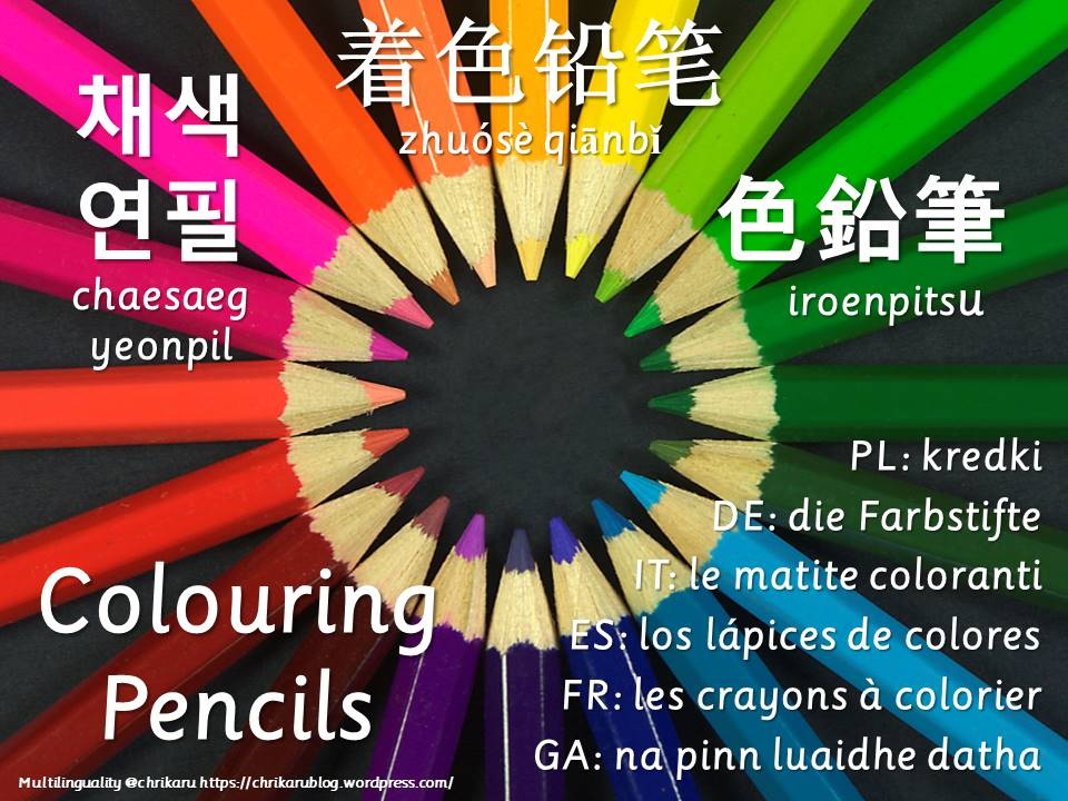 multilingual flashcards colouring pencils