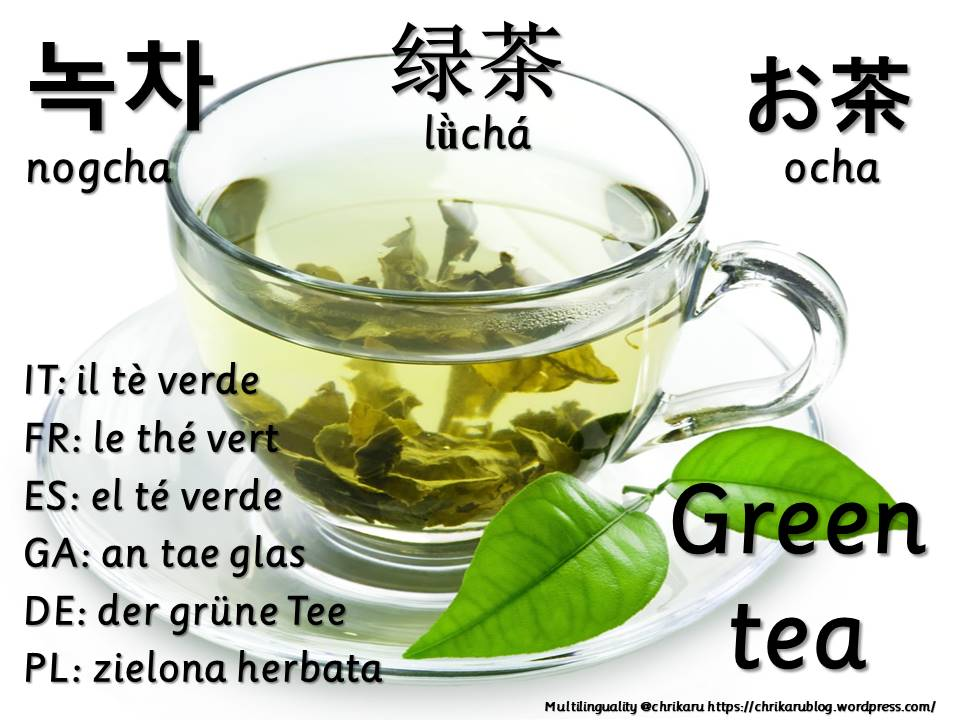 multilingual flashcards green tea