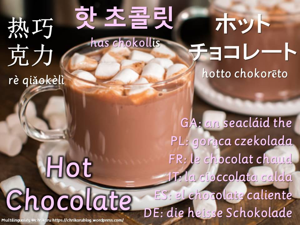 multilingual flashcards hot chocolate