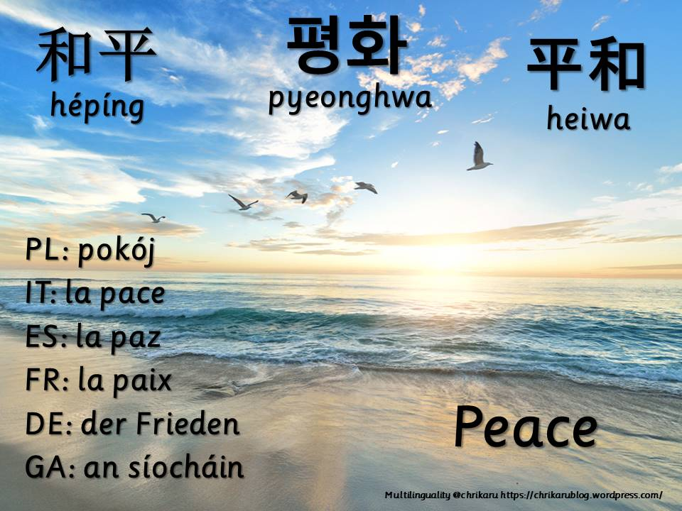 multilingual flashcards peace