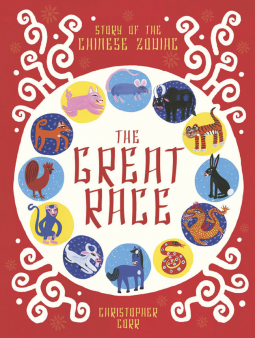 greatrace cover