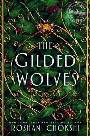gilded wolves cover