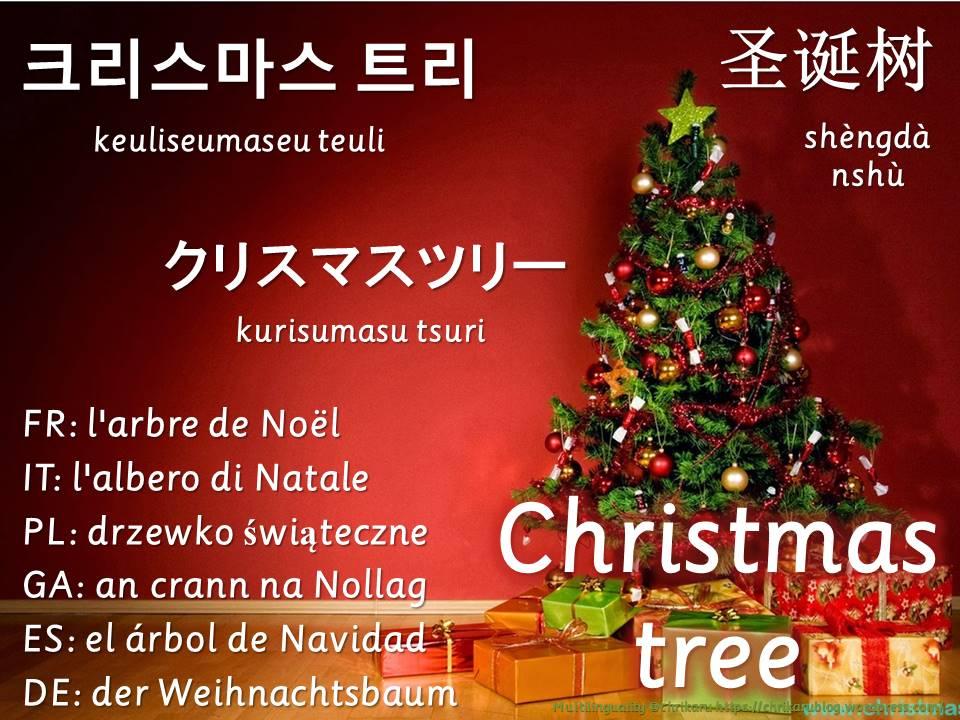 multilingual flashcards christmastree